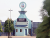 Anchor University 2018/2019 JUPEB Admission Announced