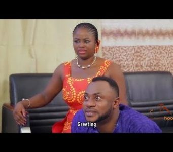 Nemesis - Latest Yoruba Movie