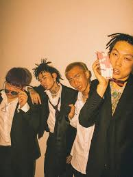 Higher Brothers New Album Five Stars
