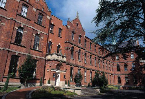 Derek O'Connor MSc Scholarships At UCD in Ireland, 2019