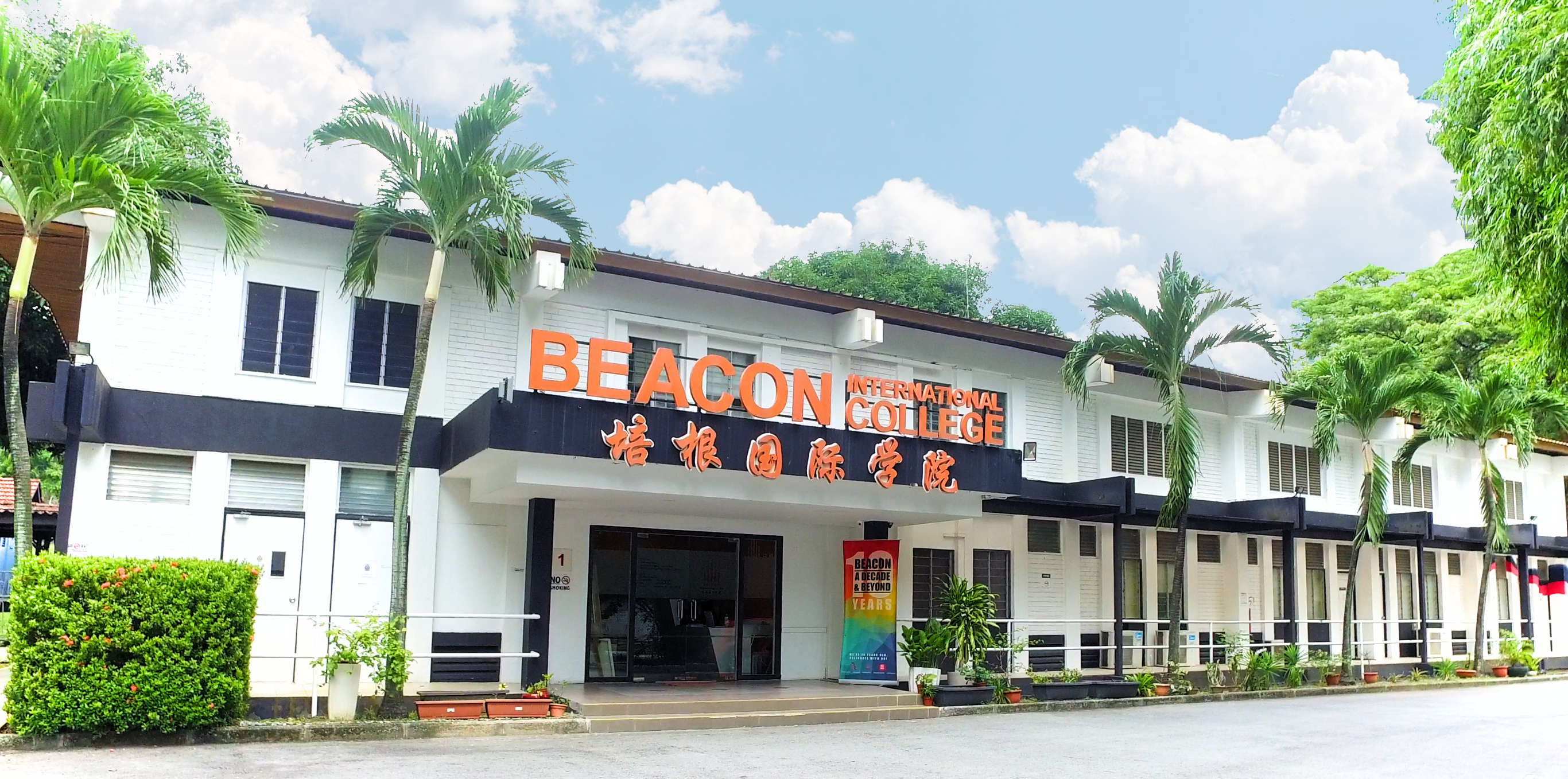 Beacon Equity Trust Scholarships For Undergraduates At Beacon Partner University in UK 2019